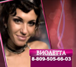 1279506614_Violetta_91
