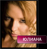 1279506614_YUliana_119