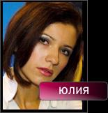 1279506614_YUliya_145