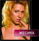 1279506614_ZHesika_135