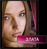 1279506614_Zlata_58