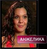 1279506615_Anzhelika_277