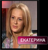 1279506615_Ekaterina_280