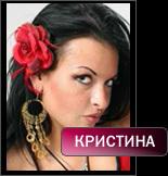 1279506615_Kristina_281