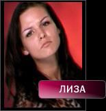 1279506615_Liza_279