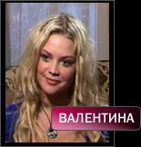 1279506615_Valentina_278