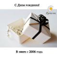 русская ночь_260х260